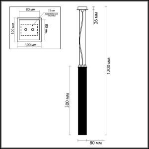 Схема Подвес - 4138/1  в стиле Арт деко