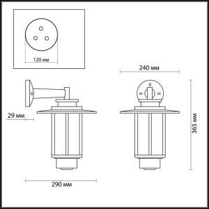 Схема Уличный настеный светильник - 4047/1W  в стиле Уличный