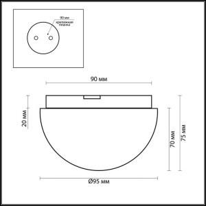 Схема Светильник потолочный - 2443/1B  в стиле Минимализм