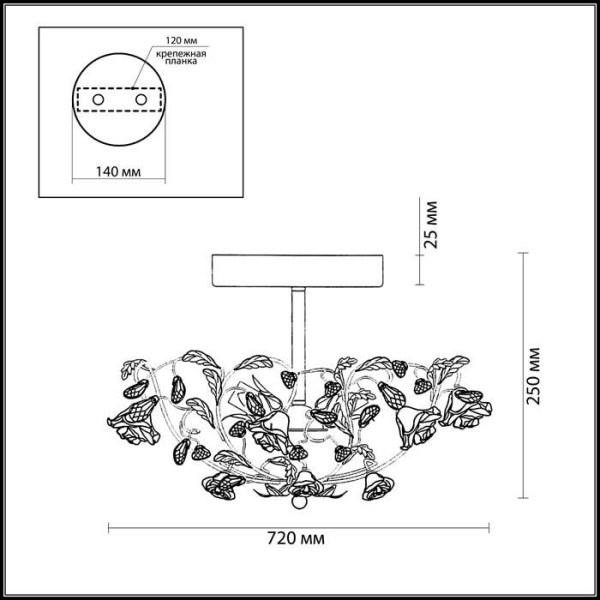 Схема Люстра потолочная - 2585/5  в стиле Флористика