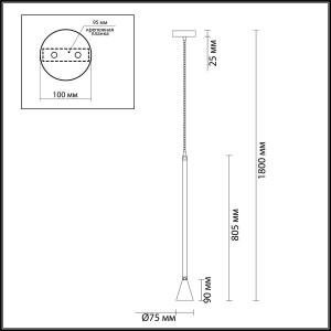 Схема Подвесной светильник - 3884/1G  в стиле Модерн