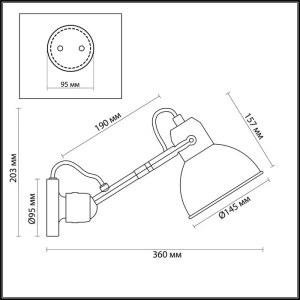 Схема Настенный светильник на кронштейне - 4125/1W  в стиле Лофт
