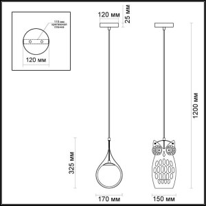 Подвес — 4006/1 — ODEON LIGHT 60W
