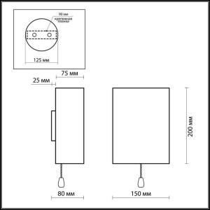 Схема Бра с выключателем - 2279/1W  в стиле Для детской