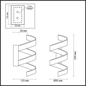 Схема Настенный светильник - 3832/9WL  в стиле Модерн