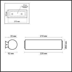 Схема Настенный светильник - 2028/1W  в стиле Минимализм