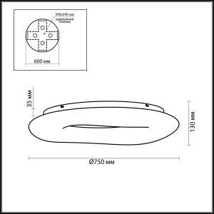 Светильник потолочный — 4064/80CL — ODEON LIGHT 80W