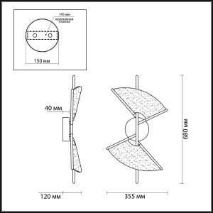 Схема Бра - 4651/14WL  в стиле Техно