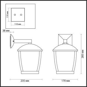 Уличный настеный светильник — 4051/1W — ODEON LIGHT 100W