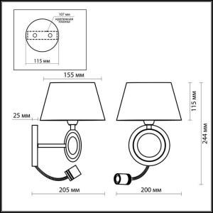 Бра c подсветкой — 2195/1A — ODEON LIGHT 40W+1W LED