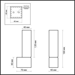Схема Бра - 2136/1W  в стиле Минимализм