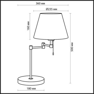 Схема Настольная лампа - 2480/1T  в стиле Модерн