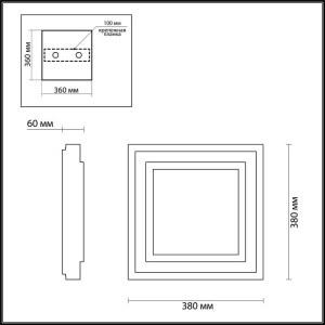 Схема Настенно-потолочный светильник - 4625/48CL  в стиле Модерн