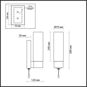 Настенный светильник с выключателем — 2660/1W — ODEON LIGHT 60W
