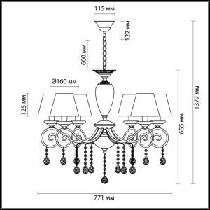 Схема Люстра - 3924/6  в стиле Элегант