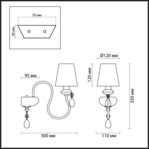 Бра — 4723/1W — ODEON LIGHT 1*40W