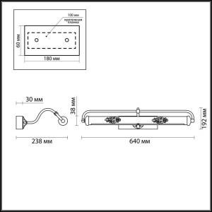 Подсветка для картин с выключателем — 4178/9WL — ODEON LIGHT 9W