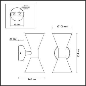 Уличный настенный светильник IP65 — 4611/10WL — ODEON LIGHT 2*5W