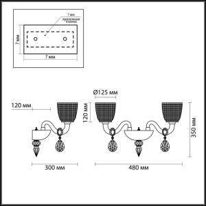Схема Бра - 4199/2W  в стиле Классика