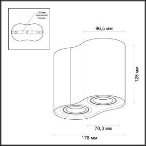 Схема Потолочный накладной светильник - 3565/2C  в стиле Хай-тек