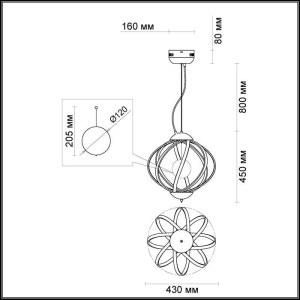 Светильник подвесной — 4033/50L — ODEON LIGHT 50W