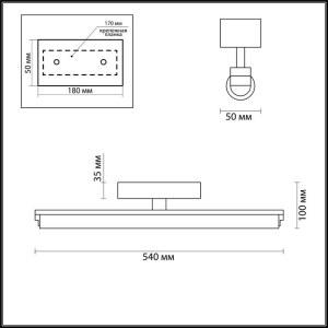 Настенный светильник IP44 — 4618/12WL — ODEON LIGHT 12W