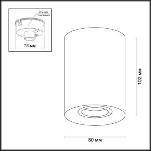 Схема Потолочный накладной светильник - 3569/1C  в стиле Хай-тек