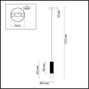 Схема Подвес - 3876/1L  в стиле Хай-тек