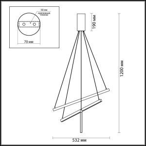 Схема Подвесной светильник - 3860/39B  в стиле Хай-тек