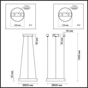 Схема Подвесной светильник - 3885/45LA  в стиле Хай-тек