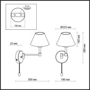 Схема Бра с выключателем - 2481/1W  в стиле Модерн