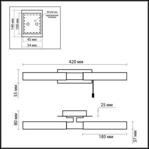 Бра с выключателем — 2139/2W — ODEON LIGHT 2*40W