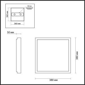 Схема Настенно-потолочный светильник - 4624/48CL  в стиле Модерн