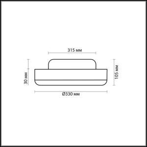 Схема Настенно-потолочный светильник - 2177/2C  в стиле Минимализм