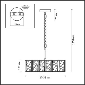 Схема Люстра - 4119/5  в стиле Классика