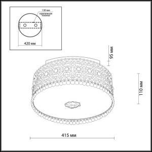 Светильник потолочный — 2641/5C — ODEON LIGHT 5*40W