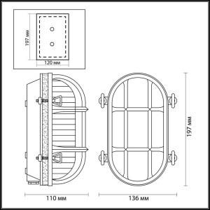 Схема Настенный светильник - 4131/1W  в стиле Лофт