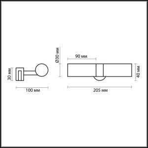Схема Светильник с креплением на зеркало - 2446/2  в стиле Для ванной