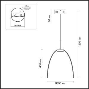 Подвес — 4102/99CL — ODEON LIGHT 100W