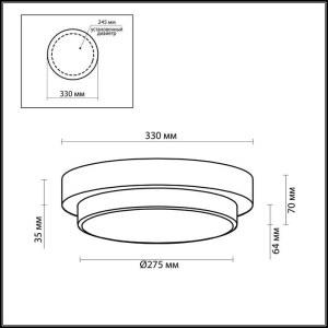 Схема Настенно-потолочный светильник - 2746/3C  в стиле Для ванной