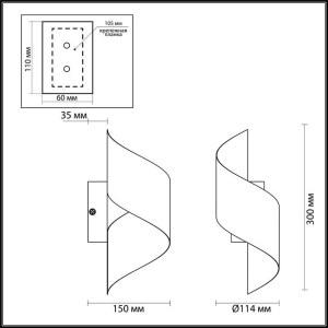 Схема Настенный светильник - 3800/5WL  в стиле Хай-тек