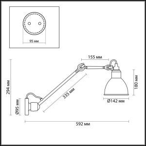 Схема Настенный светильник на кронштейне - 4125/1WD  в стиле Лофт