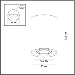 Схема Потолочный накладной светильник - 3565/1C  в стиле Хай-тек