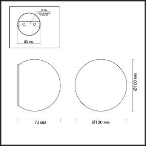 Схема Настенный светильник - 3904/6WB  в стиле Хай-тек