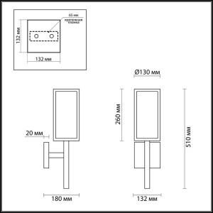 Уличный настенный светильник IP44 — 4167/1W — ODEON LIGHT 1*60W