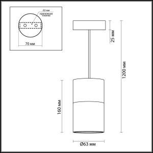 Схема Подвесной светильник - 3828/1  в стиле Модерн