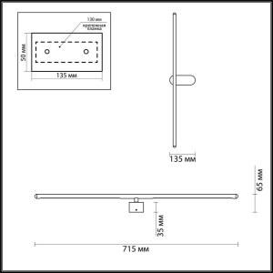Схема Настенный светильник - 3858/12WB  в стиле Хай-тек