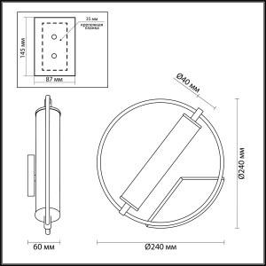 Схема Настенный светильник - 3905/6WL  в стиле Хай-тек