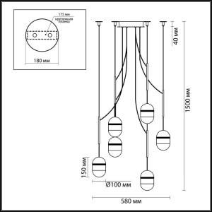 Схема Люстра - 4118/30L  в стиле Модерн