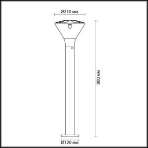 Уличный светильник 80 см — 4046/1F — ODEON LIGHT 23W